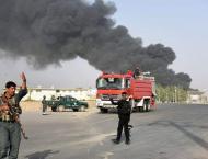 Twelve Killed in Car Bomb Attack in Afghanistan's Kandahar - Gove ..
