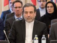Iranian Deputy Foreign Minister Says US Possibly Downed Own Drone