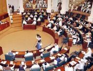 KP assembly discuses performance, affairs of defunct Ehtesab Comm ..