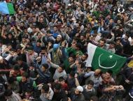 Kashmiris on both sides of LoC and world over commemorate Kashmir ..