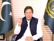 Prime Minister reiterates to confiscate illegal properties, bring ..