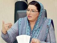 People elected Imran Khan to act against corrupt: Dr Firdous