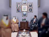 UAE, Pakistan discuss economic, commercial cooperation