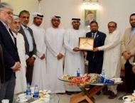 UAE visa center to function in Sept 2019 : UAE Envoy