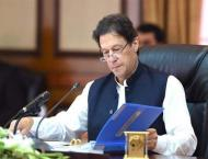 Prime Minister Imran Khan leaves for 5-day official visit to US