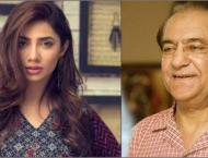 Veteran actor Firdous Jamal comes under fire for ageist comments  ..