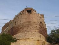 Antiquities Dept. lodges FIR for causing damage to historical for ..