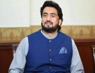 Shehryar Khan Afridi urges western MPs to play due role in stoppi ..