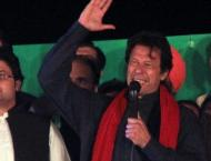 PTI Dharna case: ATC exempts top leadership of PTI including pres ..