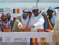 President of Chad launches Sheikh Zayed Educational Complex Proje ..