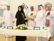SZHP signs contract to begin first phase of construction of Al Sa ..