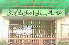 BISE Mardan Board Matric, Class 9th And 10th Result Announced