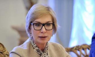 Russian Ombudsman to Request Information on Kiev's Secret Jail Fr ..