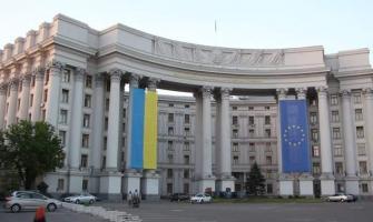 Kiev Drafts Response Measures for Putin's Decree on Citizenship f ..