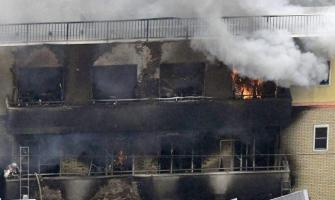 'Gruesome' KyoAni Arson Attack Kills 33, Becoming Worst Mass Murd ..