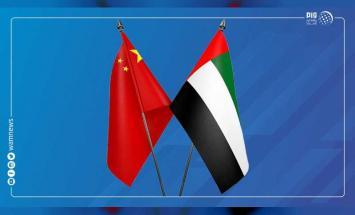 الإمارات والصين .. 6 قواسم مشتركة في تحقيق ..