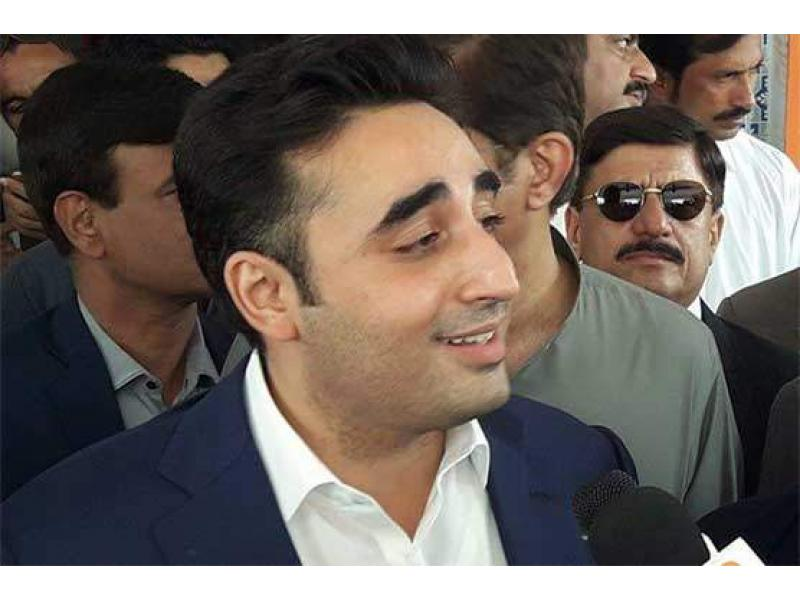 This Is What Numerology Says About Bilawal Bhuttos Marriage