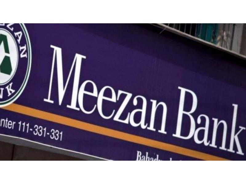 Meezan Bank Initiates Employee Satisfaction Week