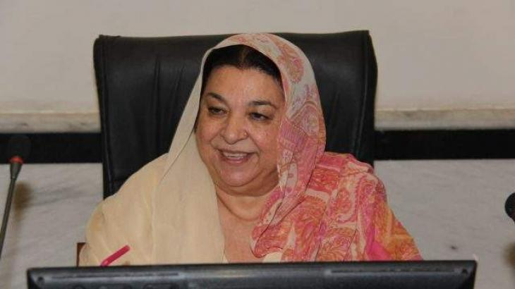 Govt has top priority to make institutions people friendly and corruption free: Dr Yasmeen