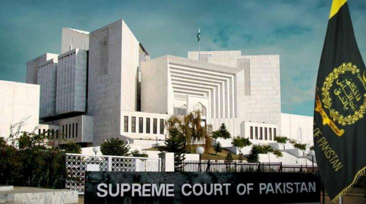 Supreme Court stops re-election on 29 polling stations of NA-259 Dera Bugti