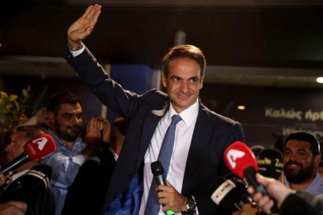 New Conservative Greek Prime Minister Kyriakos Mitsotakis ...