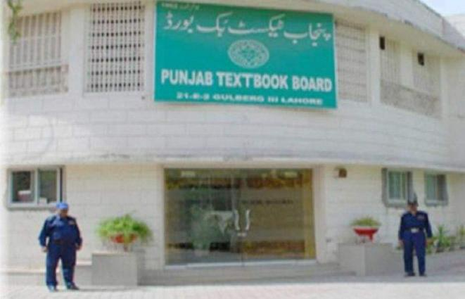 PTB Made No Change In 9th Class Book : Spokesperson - UrduPoint