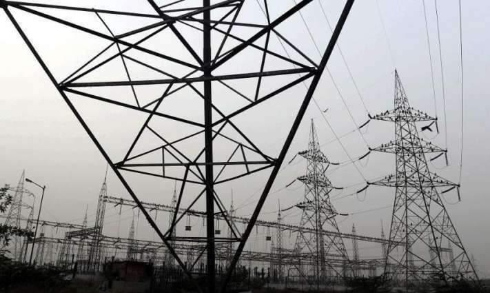 Islamabad Electric Supply Company issues power suspension programme