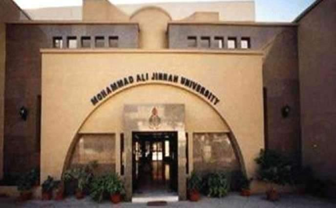 Open house session at Mohammad Ali Jinnah University on July 12