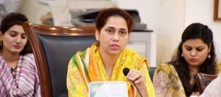 TEVTA Punjab to establish