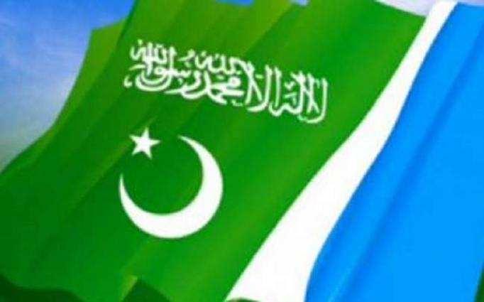 JI calls for uniform education system for entire country