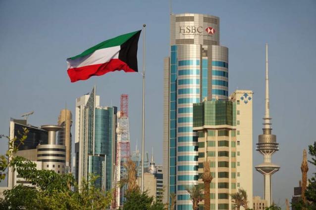 Members of Muslim Brotherhood terrorist cell nabbed in Kuwait