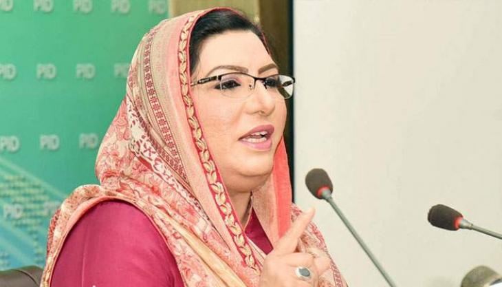 Bilawal should blame his father, aunt for sinking PPP politics: Firdous Ashiq Awan