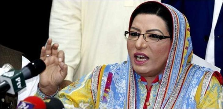 People of Sindh revolt against corrupt provincial government: Special Assistant to the Prime Minister on Information Firdous Ashiq Awan