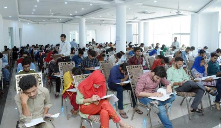 Matric Results On Monday In Faisalabad - UrduPoint