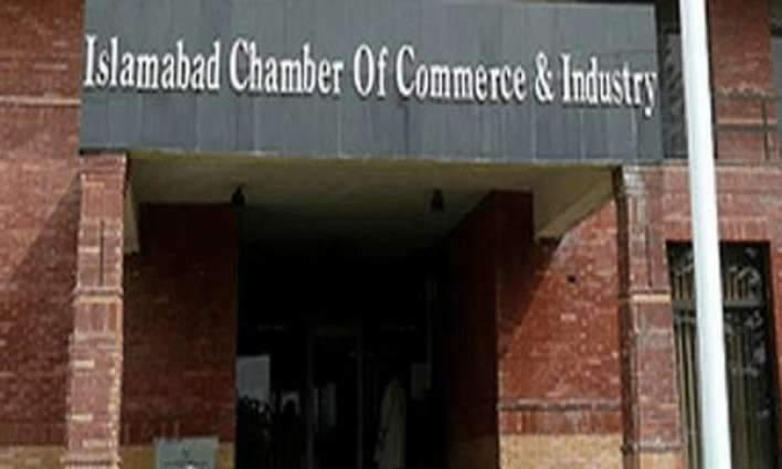 Islamabad Chamber of Commerce and Industry lauds FBR initiative to introduce single tax portal