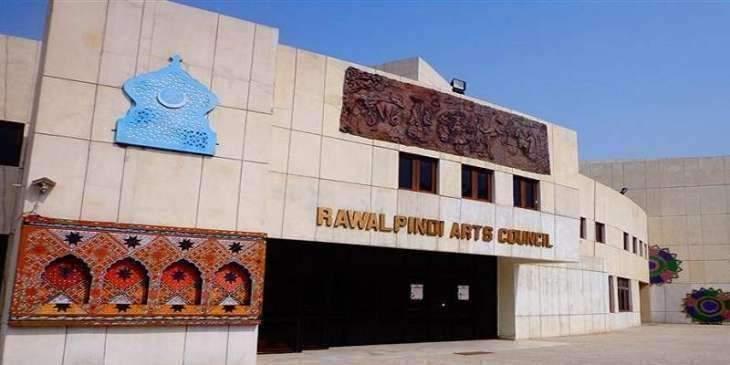 Uswa-e-Rasool Conference arranged at Rawalpindi Arts Council