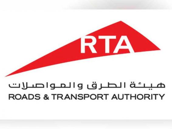 RTA opens three new bus routes, upgrades others