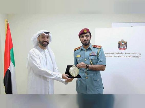 MoHAP Youth Council, Civil Defence Youth Council discuss cooperation