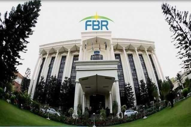 Federal Board of Revenue (FBR) revenues to surge to Rs 10.5 trillion by 2023-24: IMF