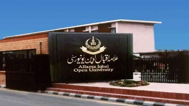 Higher education's students to get admissions in Allama Iqbal Open University (AIOU) through online