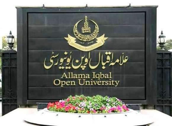 The Allama Iqbal Open University (AIOU) to enroll higher education's students online
