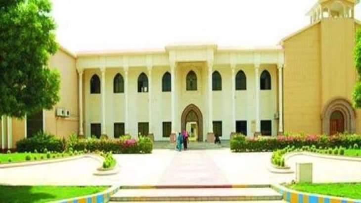 Shah Abdul Latif University Prospectus Committee meeting held