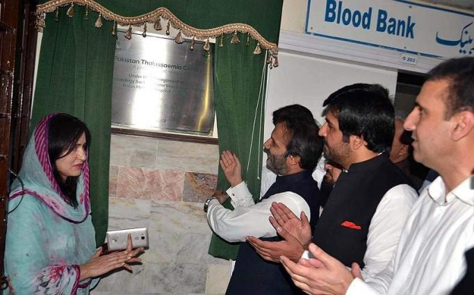 MD Paksitan Bait-ul Mal inaugurates Thalassemia Center