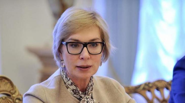 Russian Ombudsman to Request Information on Kiev's Secret Jail From Ukrainian Counterpart