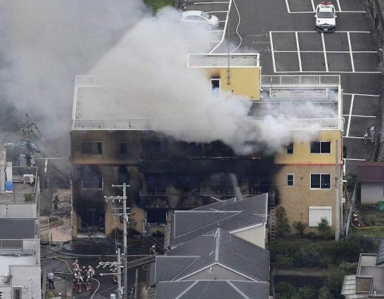 Crowdfunding Initiative Raises Over $396,000 for Kyoto Anime Studio After Arson Attack