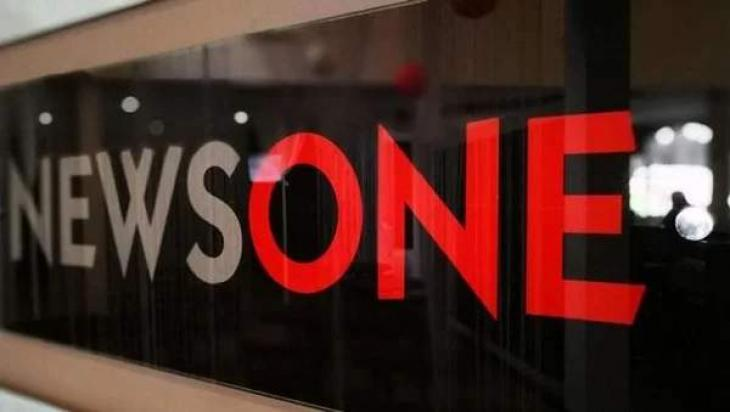 Ukraine's Broadcasting Council to Inspect NewsOne Over Canceled Teleconference With Russia
