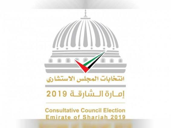 Elections programme of Sharjah Consultative Council announced