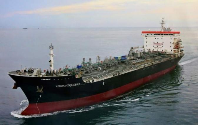 Iran tanker seizure lifts oil prices, dents US stocks
