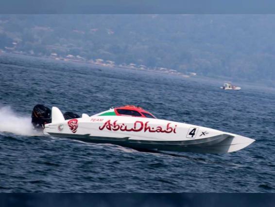 Team Abu Dhabi's reigning XCAT World champions face tough start