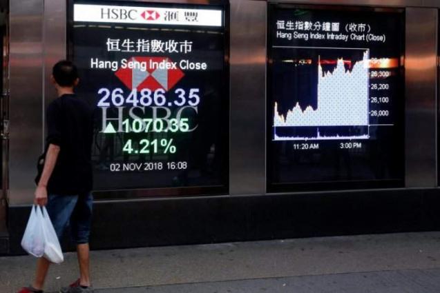 Tokyo Stocks Close Lower As Eyes Turn To Earnings - UrduPoint